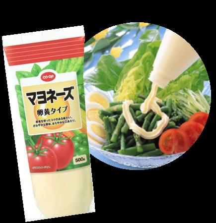 マヨネーズ(卵黄タイプ)